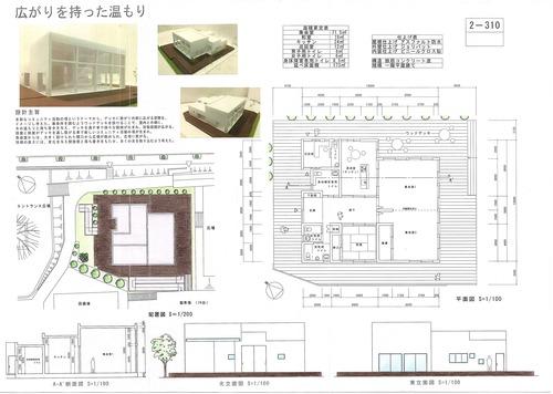 mochiduki yuusei10_2-310 .jpg