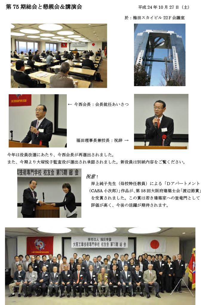20121115_1.jpg