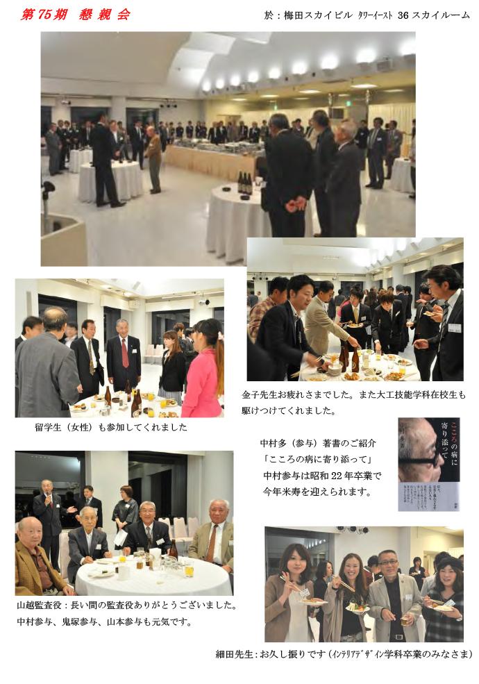 20121115_2.jpg