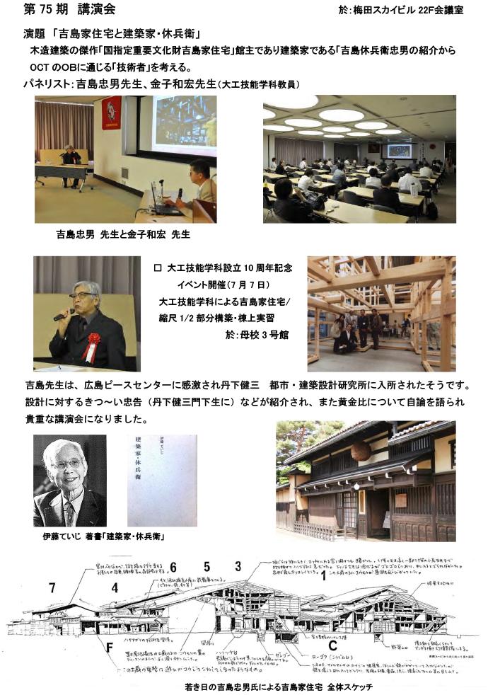 20121115_3.jpg