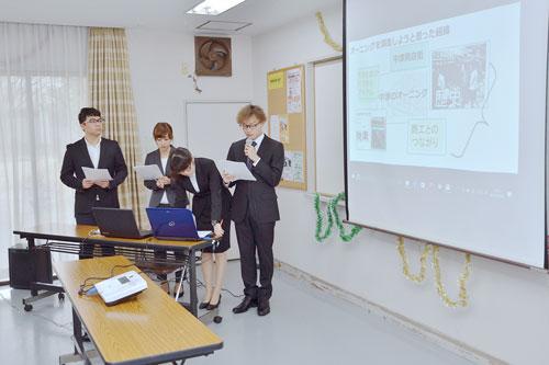 photo: 中津でまちづくり課題が進んでいます
