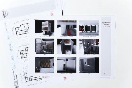 photo: 都市型住宅商品の提案~ハウスメーカーの商品を通して~