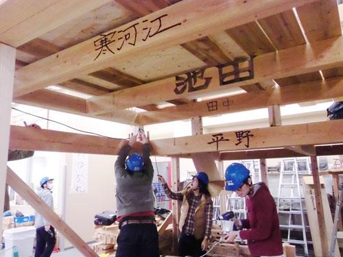 photo: 新2年生 電気工事実習