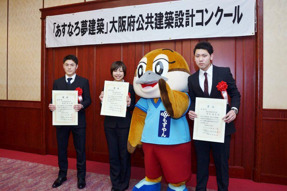 photo: 第26回「あすなろ夢建築」大阪府公共建築設計コンクールに3名が入選!