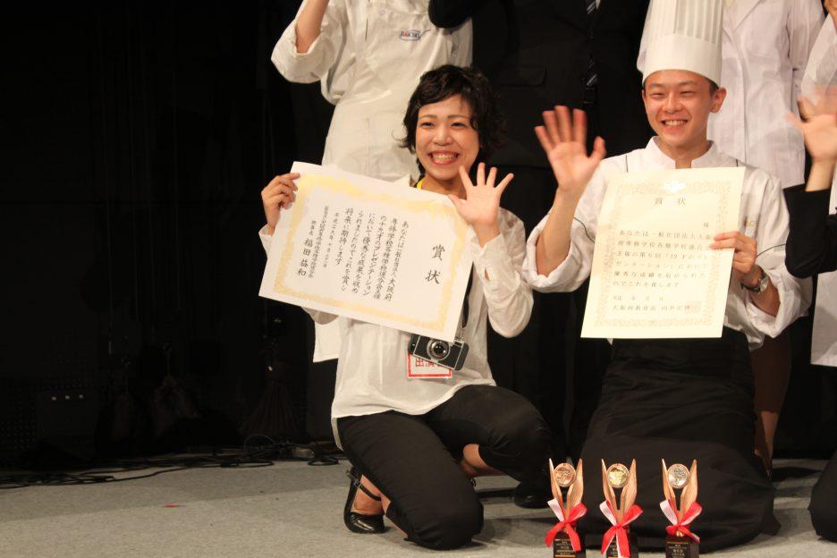 photo: 【19才のプレゼンテーション】OCT学生が『特別賞』を受賞!!