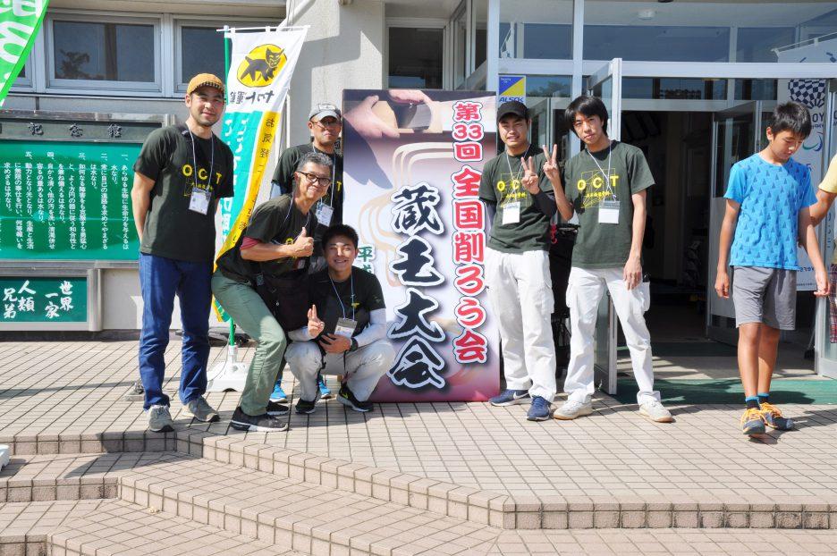 photo: 「削ろう会」参加!! 〈宮城県蔵王町〉