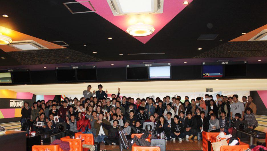 photo: #ハッシュタグOCT ~ #100人ボーリング  ~