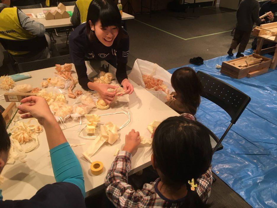 photo: 堺市緑化祭 薄削り体験・鉋(カンナ)クズを使った華作り体験を行います!