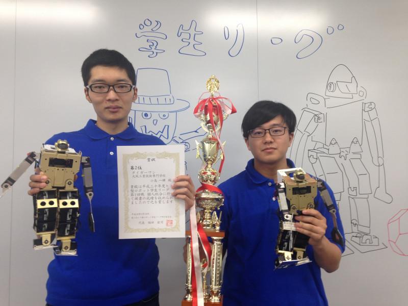 photo: 近畿学生2足ロボットリーグ in大阪工業大学ステージ 準優勝