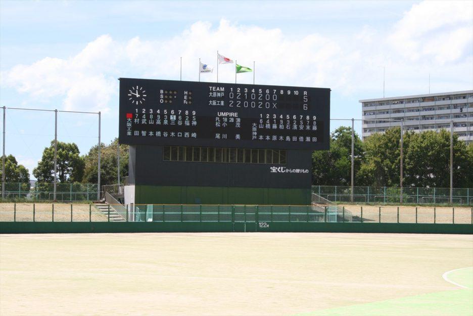 photo: 関西専門学校軟式野球選手権大会 1回戦勝利