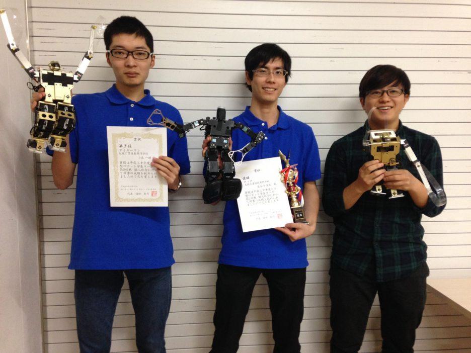 photo: ロボット研究部 近畿学生二足ロボリーグ大会で優勝しました!