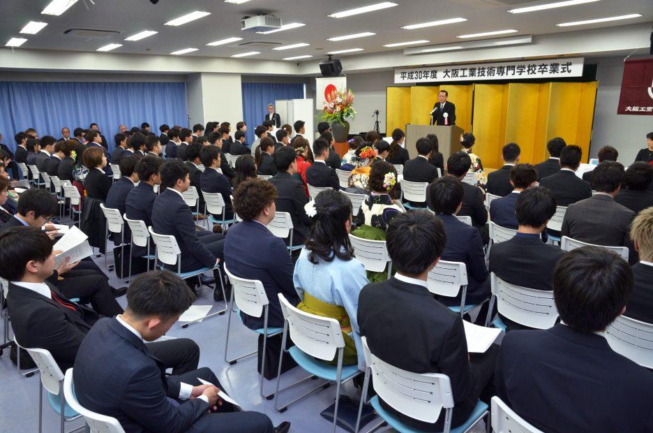 photo: 平成30年度 大阪工業技術専門学校 卒業式