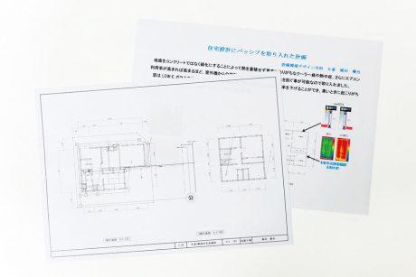 photo: 住宅設計にパッシブを取り入れた計画
