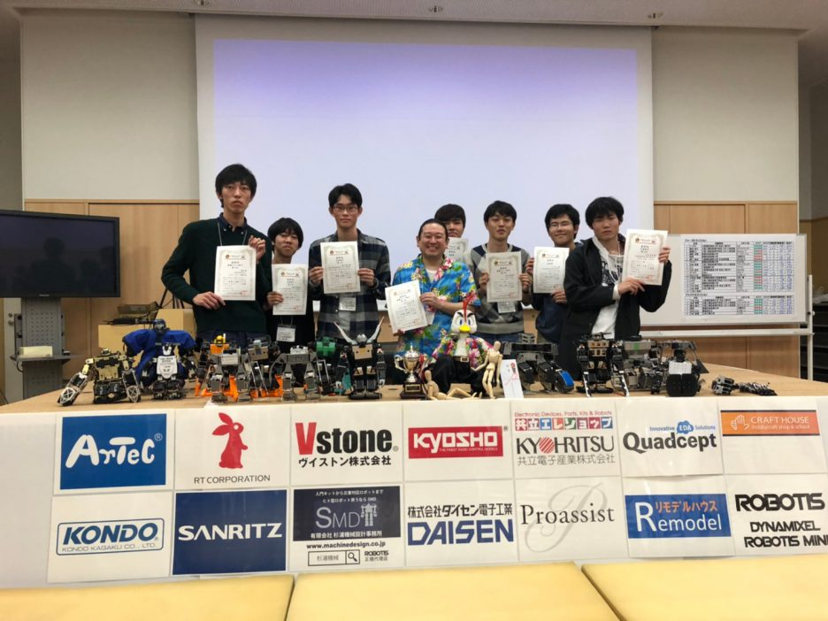 photo: OECU杯 ヒト型レスキューロボットコンテストで優勝・準優勝!
