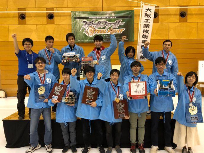 photo: 第28回全国専門学校ロボット競技会 団体優勝・優秀賞を受賞しました!