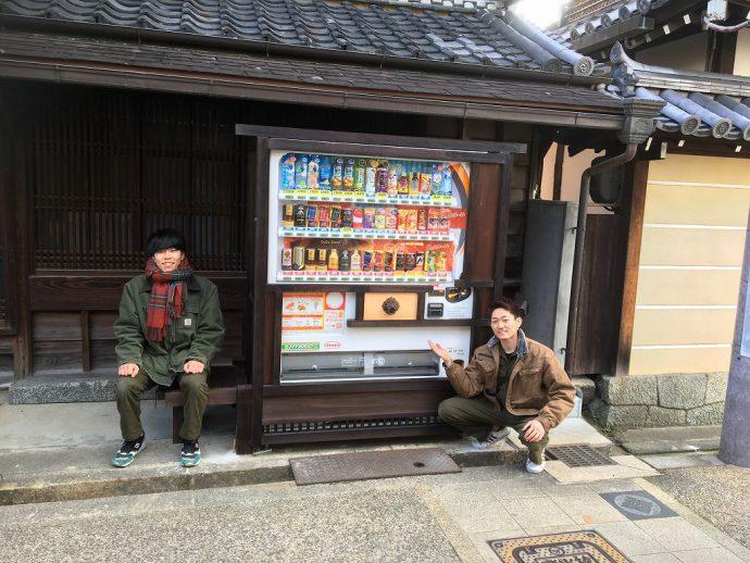 photo: 奈良県橿原市今井町 自動販売機修景プロジェクトに参画、奈良新聞に掲載されました!