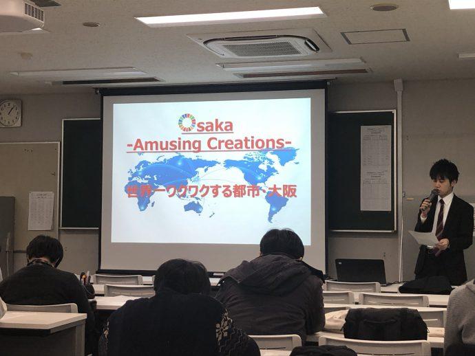 photo: 大阪の将来像に係る意見交換会が実施されました