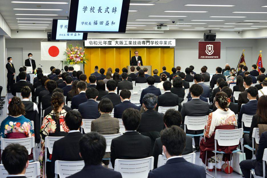 photo: 令和元年度 大阪工業技術専門学校 卒業式