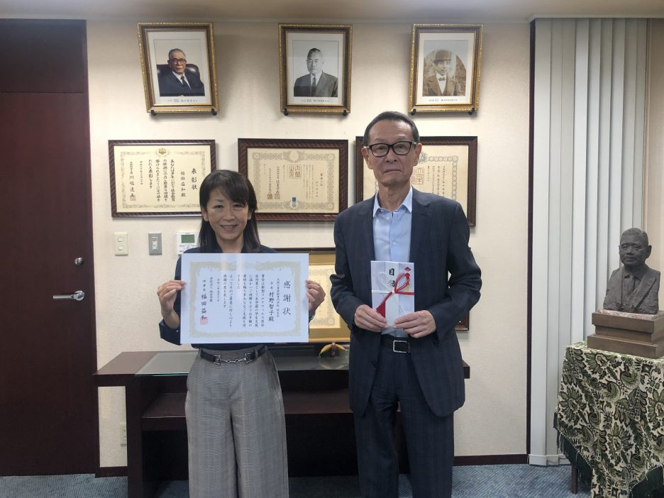 photo: 大阪工業技術専門学校 校友会による<br>新型コロナウィルス感染症対策支援募金 感謝状贈呈
