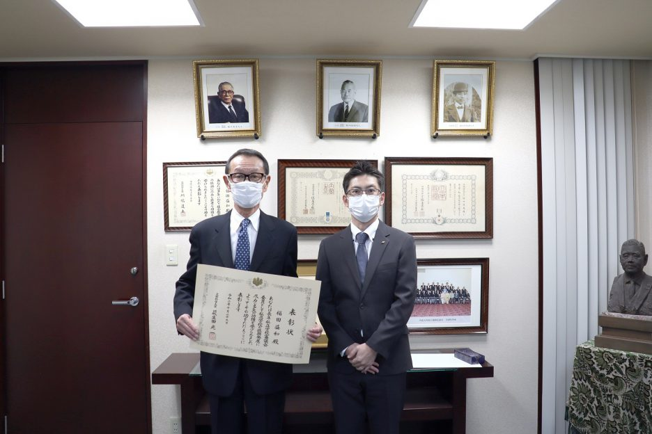 photo: 福田 益和 理事長(兼 大阪工業技術専門学校 校長)が文部科学大臣表彰を受けました。
