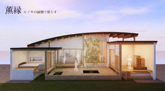 photo: 【建築設計学科1年生 住宅設計コンペ入選】<br>京都府主催 第4回Woodyコンテスト