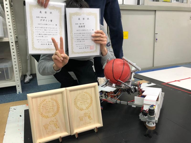photo: 第25回つやまロボットコンテスト<br>第4位・技術賞・デザイン賞を受賞!