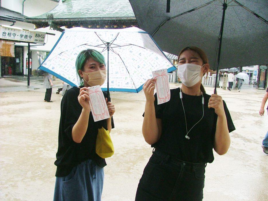 photo: 建築士専科 建築士試験合格祈願に大阪天満宮へ!